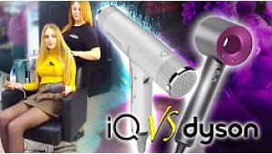 Gama iq против daison. почему вы должны приобрести фен gama iq